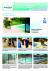 pdf-pdf5e19caab59cdf1.82966936.thumb.jpg